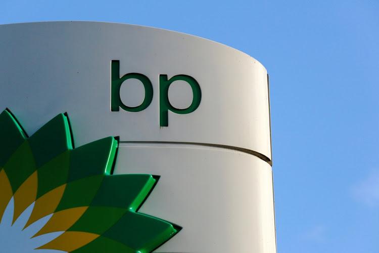 BP викупили сланцеві активи BHP в США