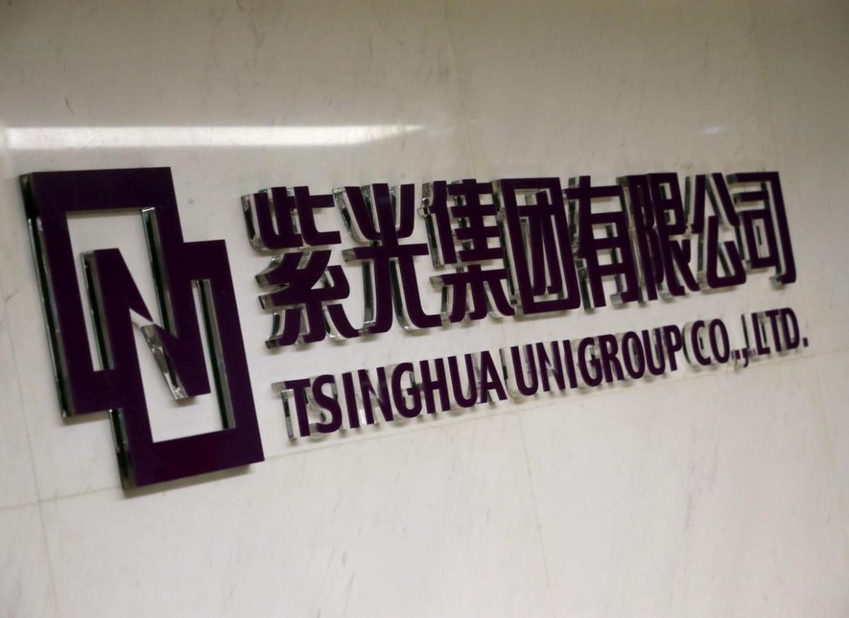 Tsinghua Unigroup приобрел Linxens