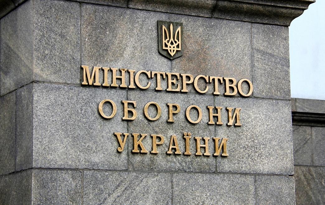 Биоэнергетическая ассоциация Украины предлагает ввести двухзонные тарифы для биоэлектростанций