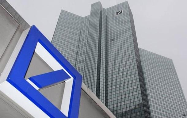 General Electric и ПАО «Укрзализныця» объявили о сотрудничестве