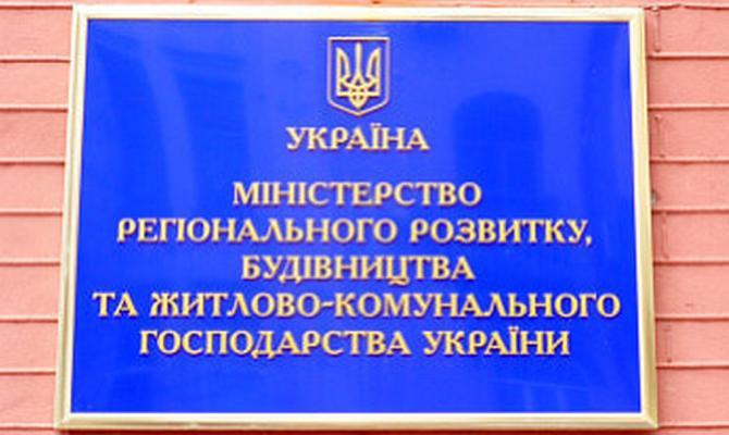 В Україні з'явилася нова авіакомпанія