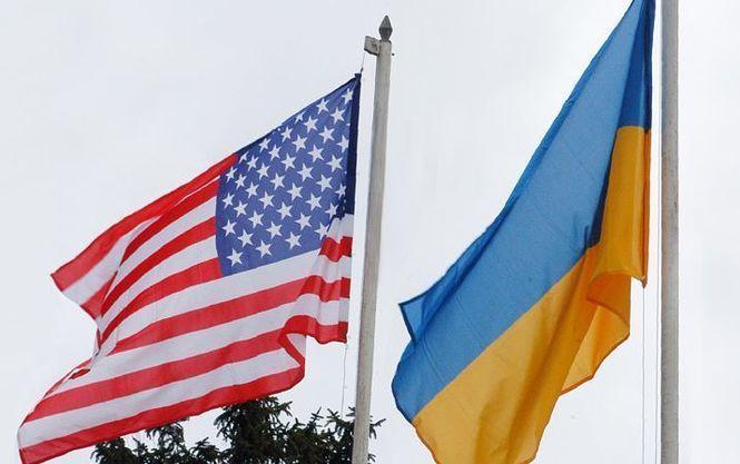 За три месяца малая приватизация принесла Украине 420 млн грн