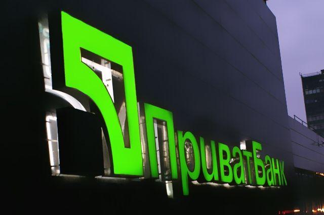 Стала відома ціна всіма улюбленого «Приватбанку»