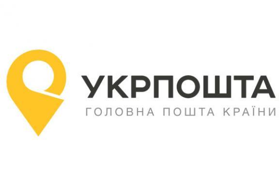 «Нова Пошта» відкрила 4000 відділень і підвела підсумки півріччя