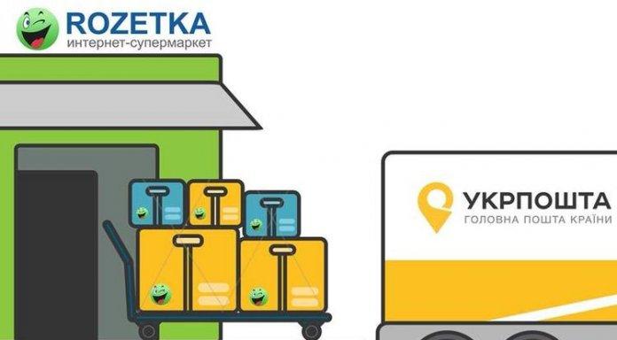 Skoda Auto веде переговори щодо будівництва виробництва в Україні