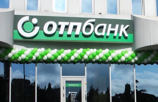 Украинцы являются владельцами или совладельцами 130 предприятий, работающих в Анталии