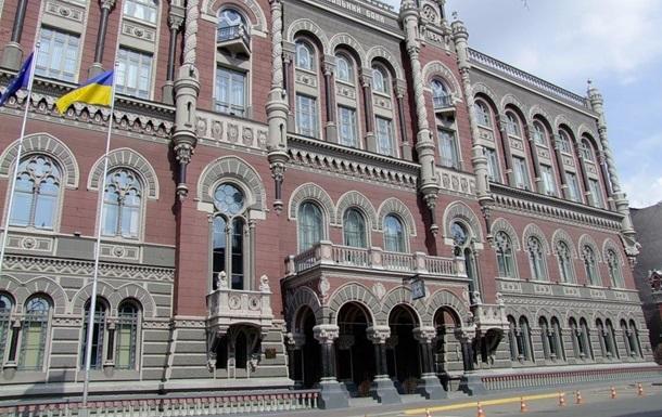 Депутаты хотят усилить надзорную функцию НБУ