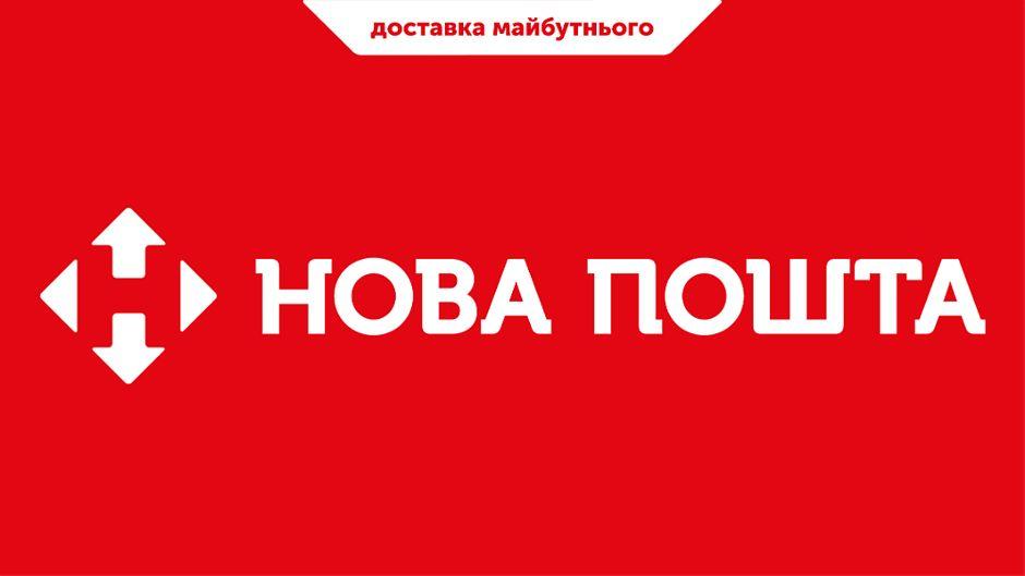Е-commerce в Украине растет: количество доставок «Нова Пошта» от крупных онлайн-магазинов выросло почти на 27%