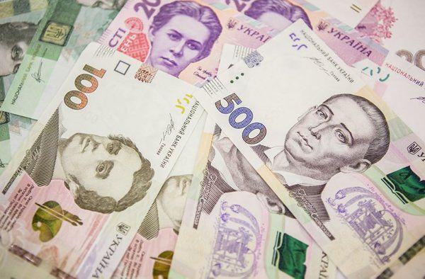 Почти 100 миллионов в бюджет Полтавской области
