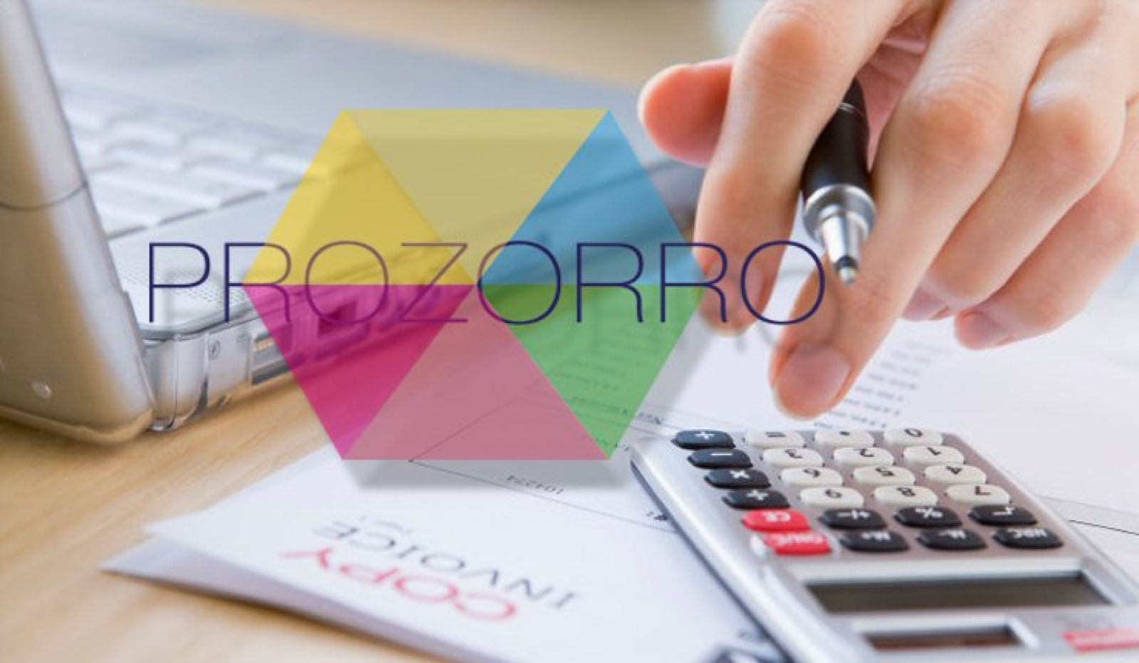 Zoom анонсировал сервис онлайн-мероприятий OnZoom и продукт Zapps для интеграции сторонних приложений