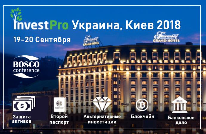 Представители одесского отделения VTB BANK сообщили о попытке рейдерского захвата