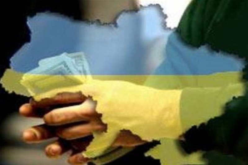 Нові інвестиції в Україну, на цей раз з Португалії