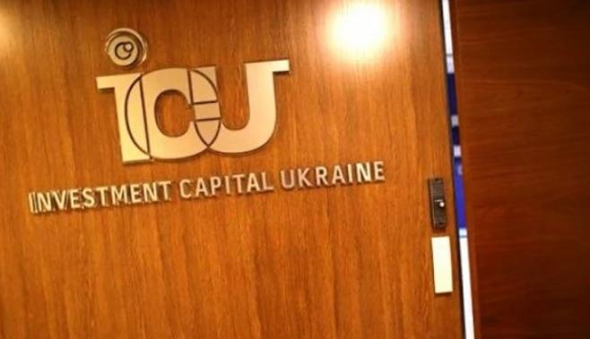 «Укртранснафта» возобновила поставки нефти в Европейский Союз