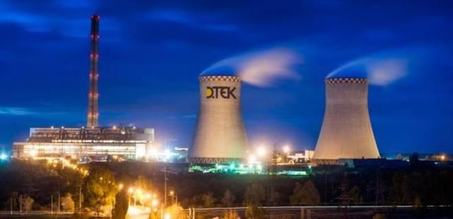 Прибыль ДТЭК «Энерго» превысила 5,4 млрд грн