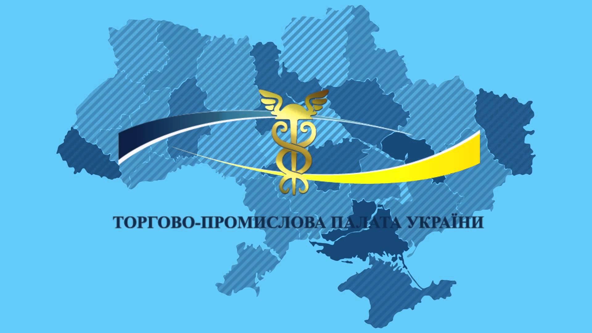 10 українських банків спіймали на відмиванні майже 5 млрд грн