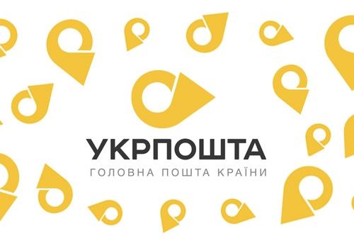 Украина повысила индекс инвестиционной привлекательности – Президент Украины