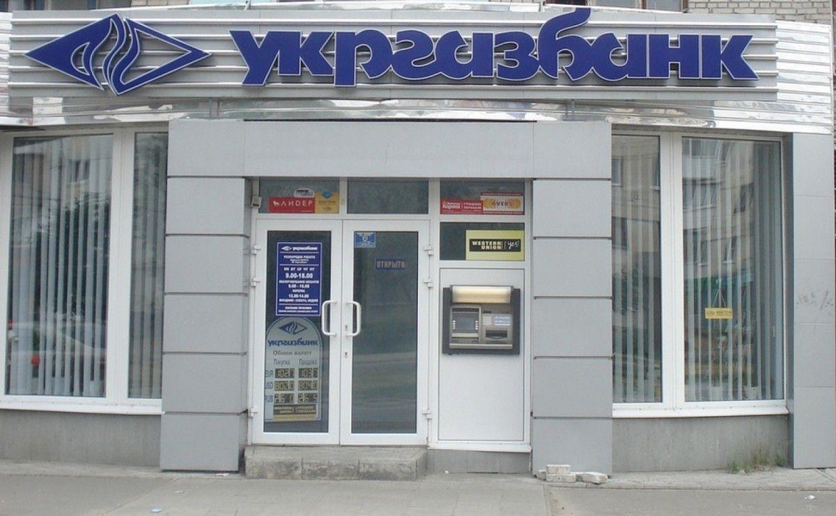 Україна підписала мирову угоду з фармкомпанією Gilead