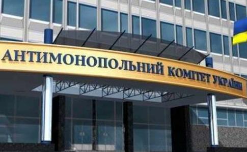 Майно Харківського авіазаводу продають через борги