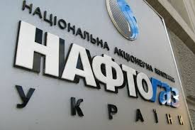 НАК «Нафтогаз» стягнув з «Газпрому» борг