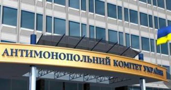 Швейцария поможет Украине поднять энергоэффективность в жилищном секторе