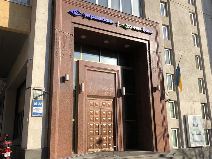 Агросвіт купує у PepsiCO Харківський молочний комбінат