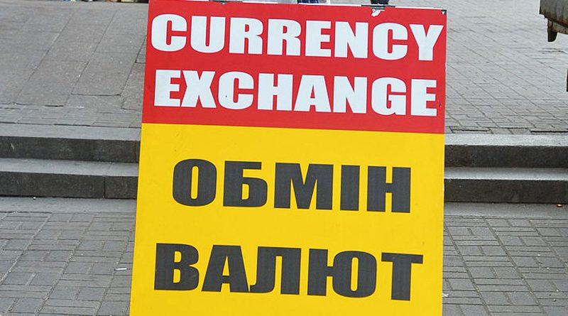 Украина и МВФ обсуждают пересмотр программы сотрудничества