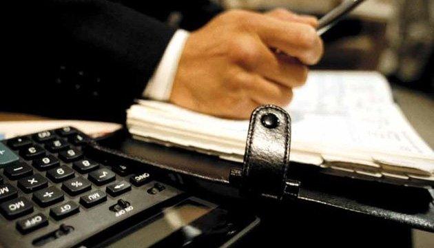 Власти Латвии арестовали счета 10 украинских IT-компаний