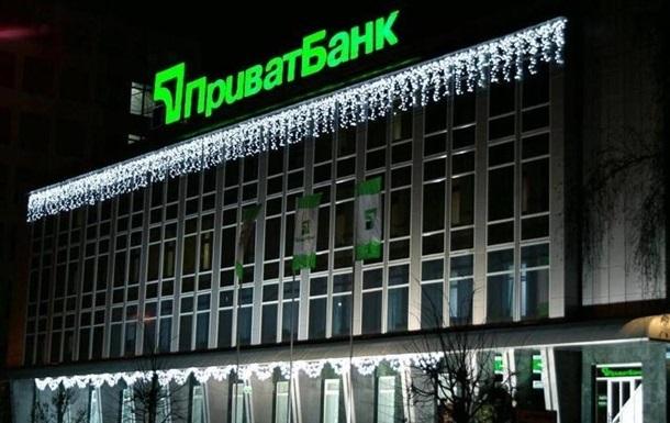 «ПриватБанк» объяснил массовое блокирование кредиток