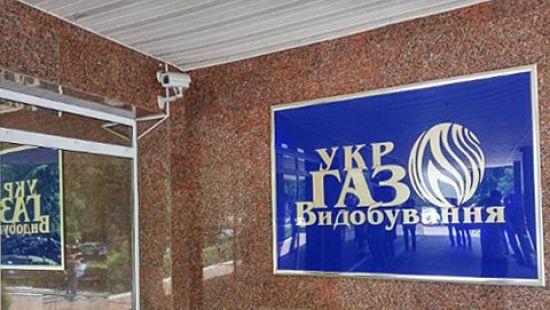 ЗМІ: «Промінвестбанк» може відійти угорській OTP Group