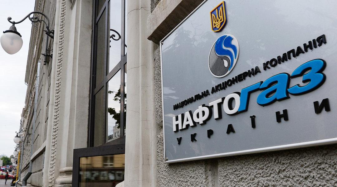 На борг Газпрому набігло $150 млн пені – Нафтогаз