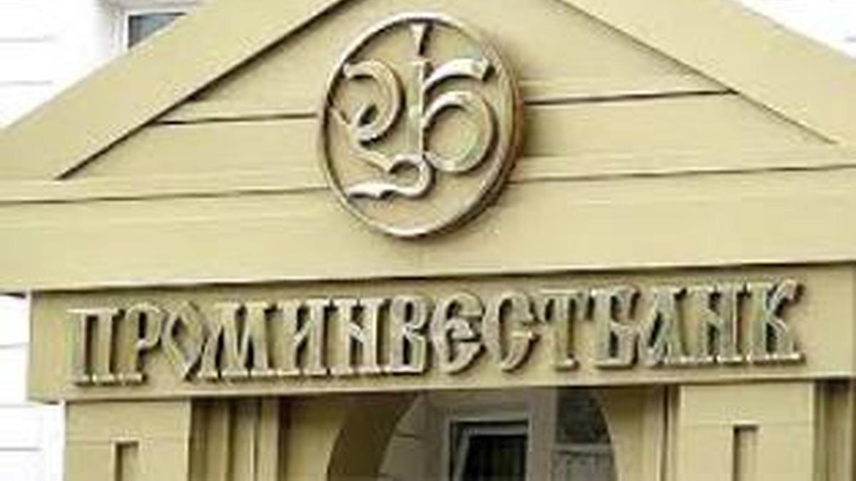 «Укрзализныця» в центре налогового скандала