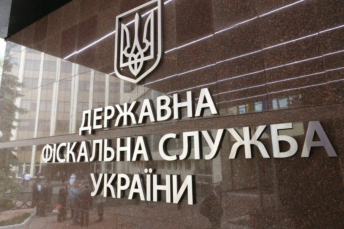 Morgan Stanley переведе з Лондона до Франкфурта активи на 100 млрд євро