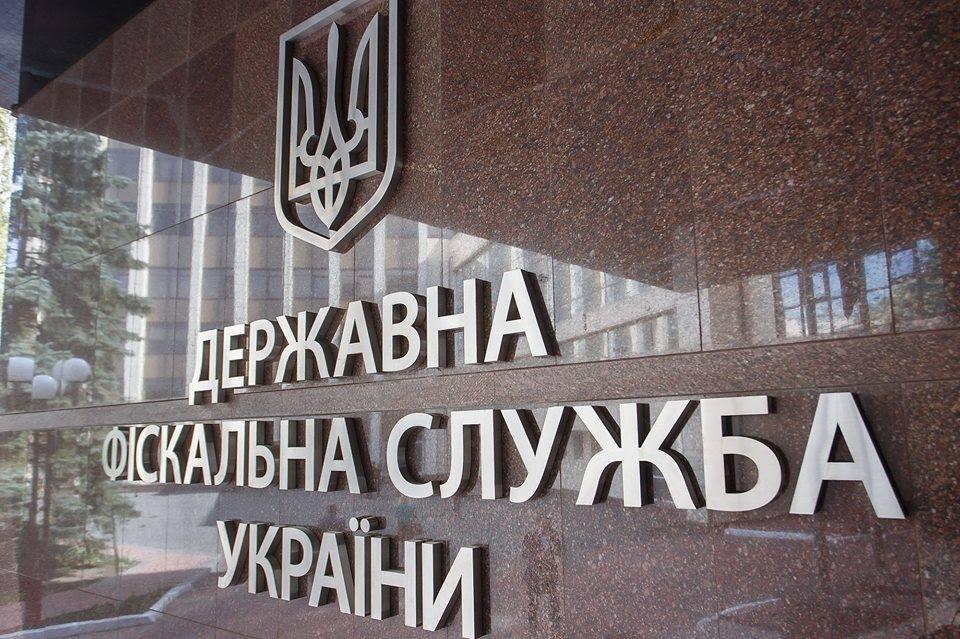 Украинские фискалы обновили список разрешенных регистраторов расчетных операций