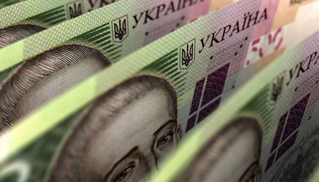 ЕС планирует выделить Украине на борьбу с COVID-19 €1 млрд
