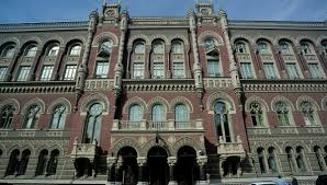 Україна планує розмістити нові євробонди