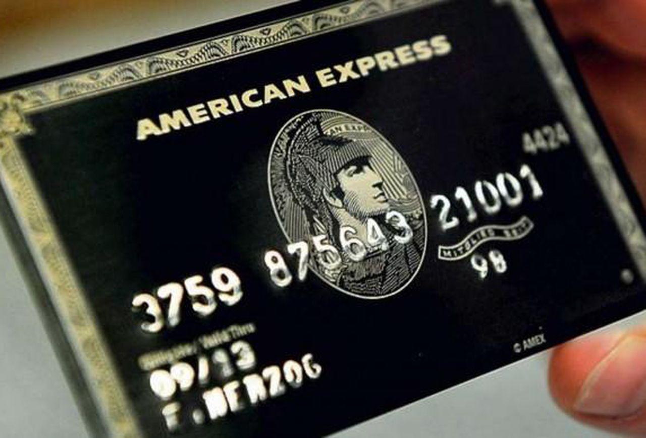 Чистий прибуток American Express склав $ 6,9 млрд