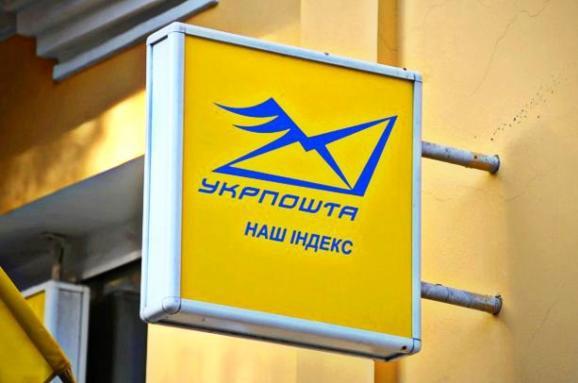 З літака зняли екс-нардепа Микитася, який намагався покинути Україну