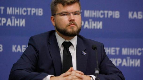 У 2018 році Укрзалізниця збільшила кількість тендерів в системі ProZorro на 4% – до понад 18 тисяч, – Євген Кравцов