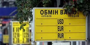 Один з найбільших в світі хедж-фондів інвестував в золото більше $400 млн