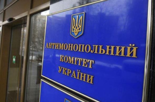 Уголовное производство ГПУ против «Нова Пошта» закрыто