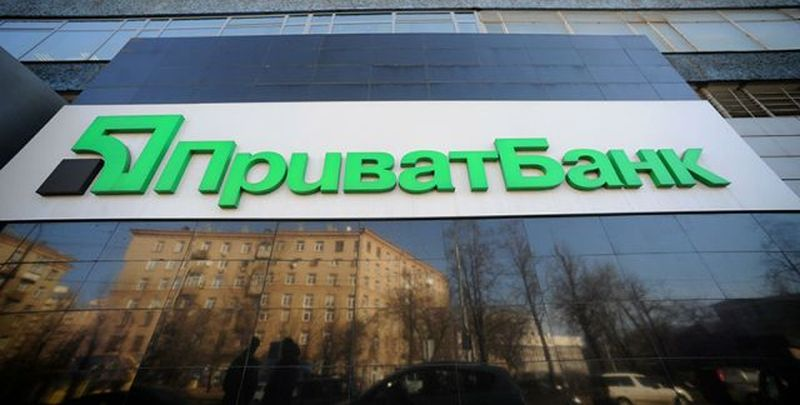 The Dutch acquires the company managing Ukrainian grain enterprises
