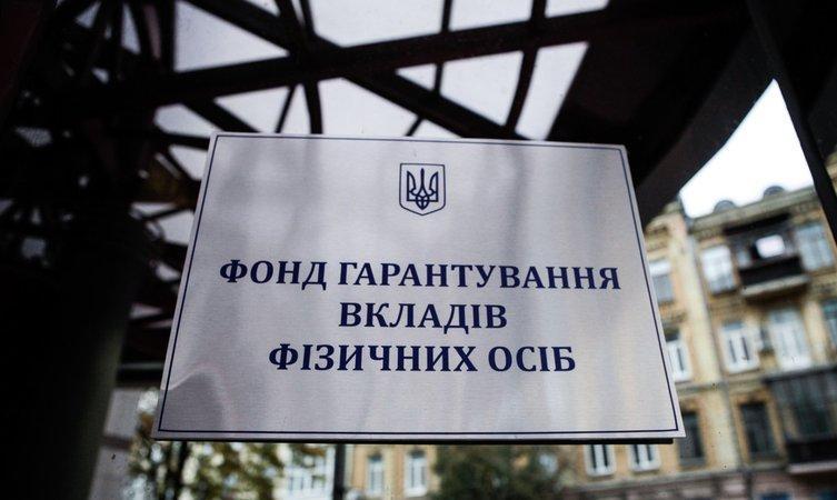 В МВФ назвали Украину самой бедной страной Европы