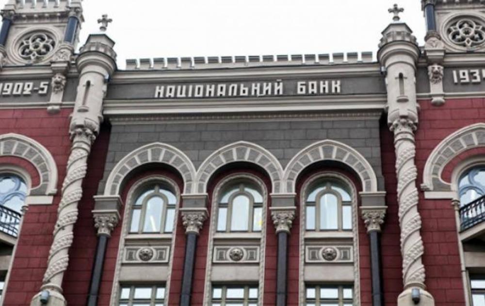 Українська економіка зростає повільно і нестабільно – Світовий банк