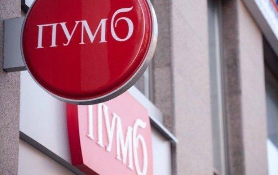 Банк Ахметова декларирует прибыль 2 млрд грн за 2018