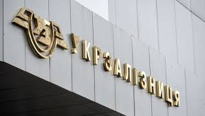Грандіозний інвестпроект в Одеській області