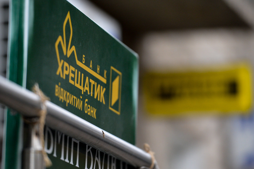 Credit Agricole will pay the US government $ 99 million for aiding citizens in tax evasion