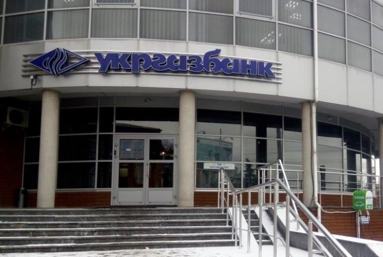 Турецкая компания MNG Group намерена построить солнечную электростанцию