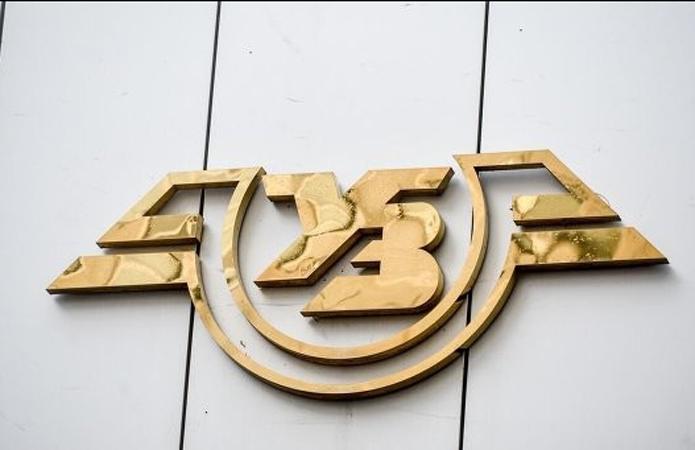 Нацполіція запідозрила відтік капіталу з 70% українських мереж обміну валюти