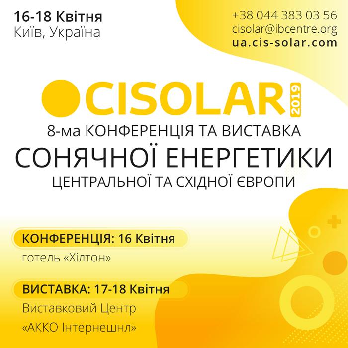 cis-solar