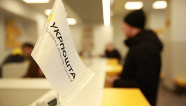 Brookfield купит Forest City Realty Trust за $14,5 млрд